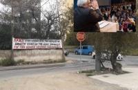 *ΤΟ ΣΤΑΥΡΟΔΡΟΜΙ ΤΗΣ ΑΡΕΤΗΣ ΚΑΙ ΤΗΣ ΚΑΚΙΑΣ ( Του Δήμου Αγίων Αναργύρων- Καματερού & Του Δήμου Ιλίου)