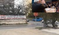 ΤΟ ΣΤΑΥΡΟΔΡΟΜΙ ΤΗΣ ΑΡΕΤΗΣ ΚΑΙ ΤΗΣ ΚΑΚΙΑΣ ( Του Δήμου Αγίων Αναργύρων- Καματερού & Του Δήμου Ιλίου)