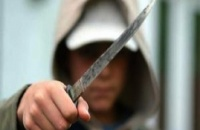 Μαθητές μαχαιρώθηκαν σε σχολείο στο Καματερό (VIDEO)